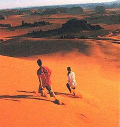 desertcouple.jpg